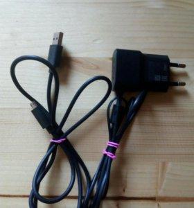 Шнур,зарядное устройство