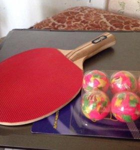 Набор для настольного тенниса (пинг-понга)