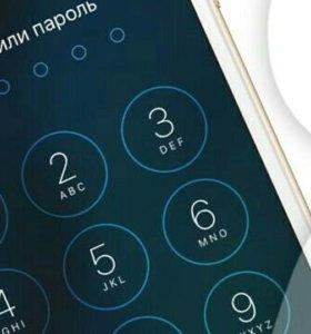 Снятие пароля , на iphone