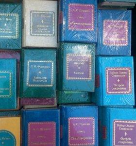 Коллекция Книг mini