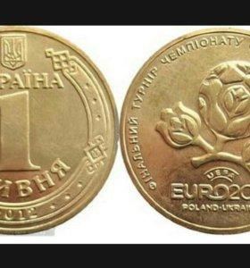 1 гривна 2012 года чемпионат Европы