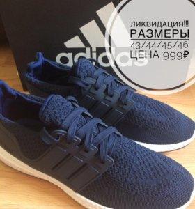 Adidas 🔥кроссовки