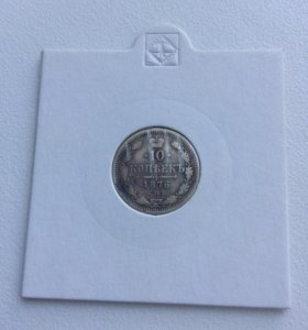 10 копеек 1876г(HI)