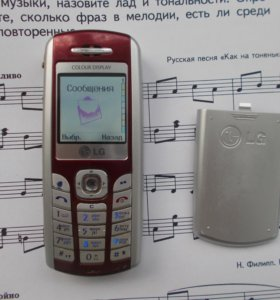 LG G 1600