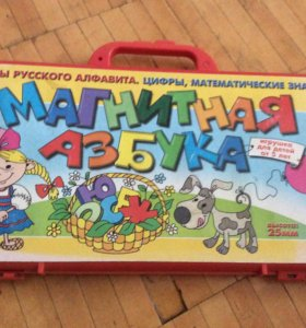 Набор развивающих игр для дошкольника