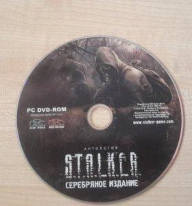 Диск для ПК с игрой STALKER