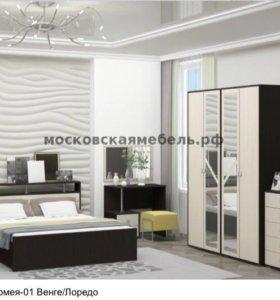 Спальный Гарнитур 5 единиц (арт. 0930)