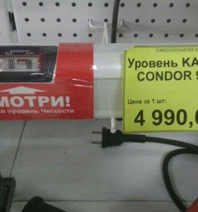 Уровень KAPRO CONDOR 905