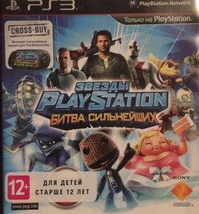 PS3 Звёзды Playstation Битва сильнейших.