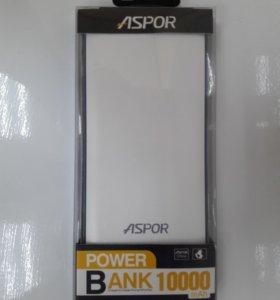 Power Bank ASPOR