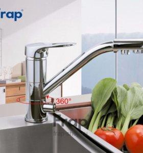 Смеситель для кухни под фильтр FRAP F4304