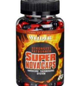Super Nova Caps 120 капс (Weider)