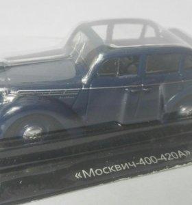 Москвич-400-420А