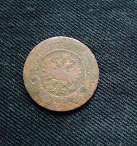 Монета1876года