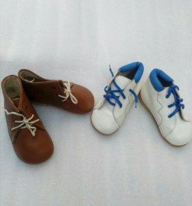 Новая дет.обувь