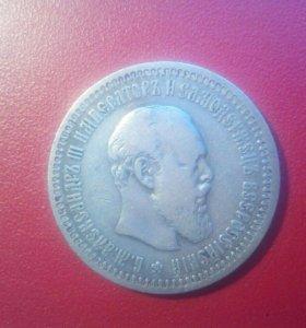 50 копеек 1894г.