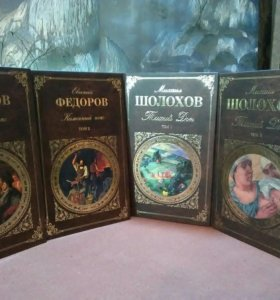 Русская классика комплект из 4-х книг