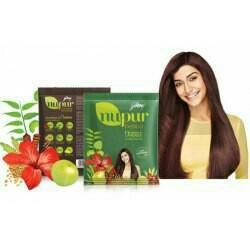 Хна для волос Nupur, 55гр