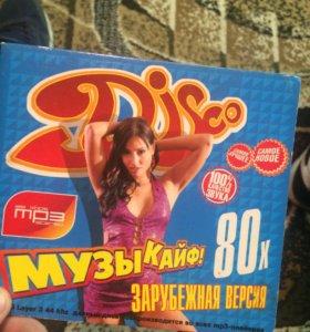 80-е cd