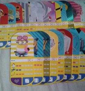 Миньоновские карточки-26 штук.