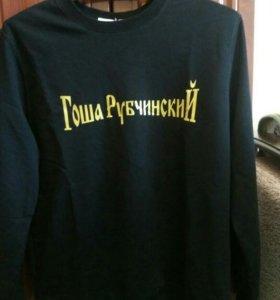 Гоша Рубчинский чёрный свитшот (50-54 размер)