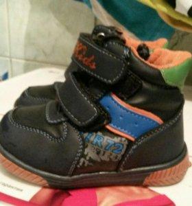 Ботиночки))