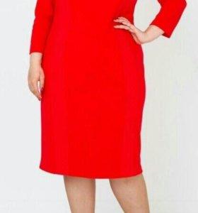 Платье новое, 58 размер