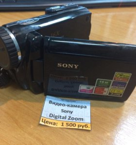 Видео-Камера Sony
