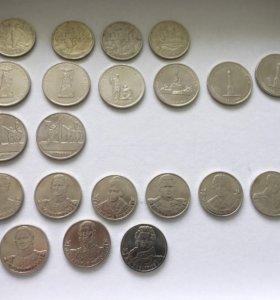 21 монета современной России