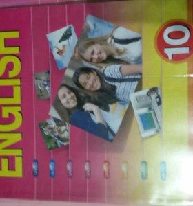 Учебник New Millenium English 10 кл