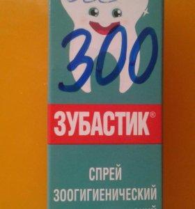 Зоогигиенический стоматологический спрей