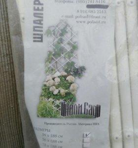 Шпалер для вьющихся растений