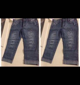 Новые джинсовые бриджи в наличии