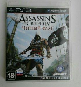 Игра на ps3 AssassinS Creed 4 Черный флаг