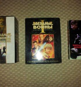 Star Wars Звездные Войны видеокассеты VHS