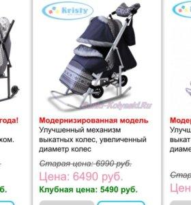Санки-коляска Kristi Premium