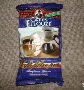 продаю натуральное кофе CAFES ELLOUZE из Tуниса
