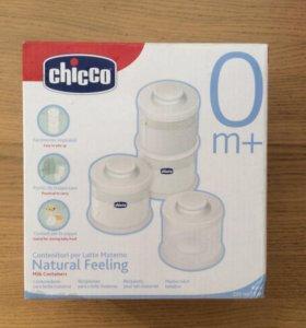 Контейнеры для заморозки грудного молока chicco