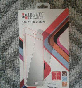 Защитное стекло для айфона 4