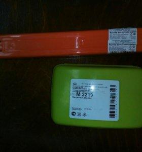Футляр для зубной щетки и мыльница