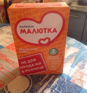 Молочная смесь Малютка 2 (с 6 месяцев) 300 г