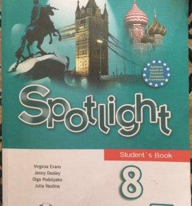 Книга по англ. 8 класс Spotlight