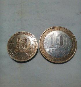 Интересные монеты