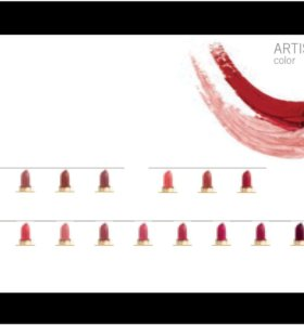 ARTISTRY SIGNATURE COLOR™ 16 оттенков