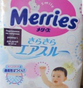 Merries Мерриес подгузники
