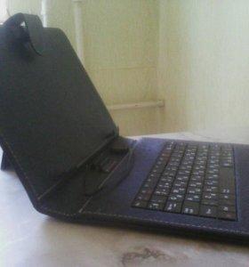 Чехол с клавиатурой для планшета.