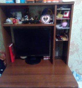 Монитор + стол