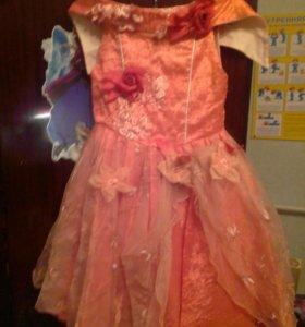 Три платья для принцессы