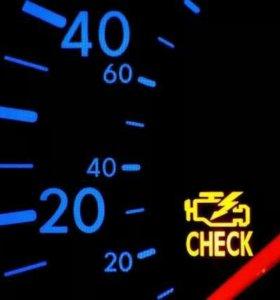 Скину ошибку Check Engine