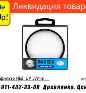 Светофильтр Nisi 37mm UV